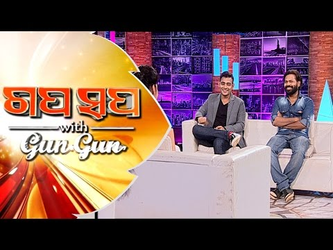 Gaap Saap Ep421 30 April 2017 || Harirar Dash, Krishna || India's Got Talent || Locking & Popping