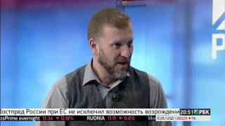 """""""Истории недели"""" РБК ТВ 29.01.2016"""