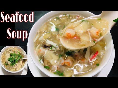 ស៊ុបគ្រឿងសមុទ្រ ~ Seafood Soup~ Including Fish Maw