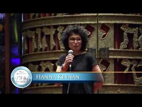 Surprise! It's a 2015 Jewish Educator Award for Hanna Keynan at Pressman Academy of Temple Beth Am