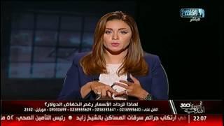 داليا أبو عمر: المواطن قوة لا يستهان بها!