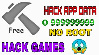 How to hack games using  hack app data without ROOT (must watch)