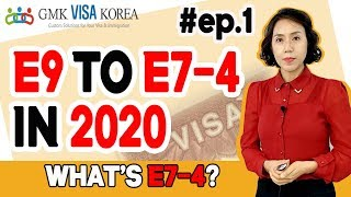 How to apply for E7-4 visa? -  2020 E7-4 selection criteria ' First section'