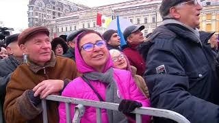 Марш за будущее - за отставку Порошенко