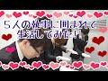 【ハーレム】イケメン黒執事たちと生活してみた!!