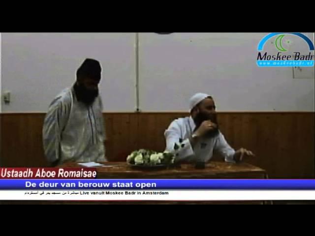Ustaadh Taoufik Aboe Romaisae: De deur van berouw staat open