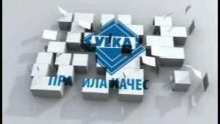 Правила качества VEKA. Правило №4 | Металлопластиковые окна и профили от VEKA Украина(Официальный сайт компании Века в Украине: http://veka.ua/ Окна Века на facebook: https://www.facebook.com/VEKAUkraine Официальный twitter..., 2011-12-04T15:21:12.000Z)