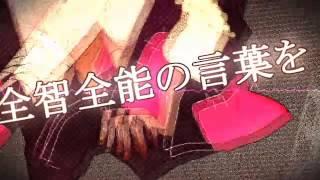 [Len] Tokyo Teddy Bear [Cover][Vocaloid]