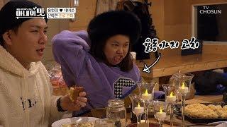 이것이 진정한 '길바닥 빙수' 맛집(?) ㅋㅋㅋ [아내의 맛] 35회 20190219