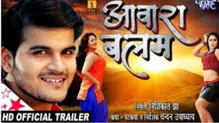 Awara balam ( Official Trailer ) Superhit Bhojpuri Movie Full HD 2018