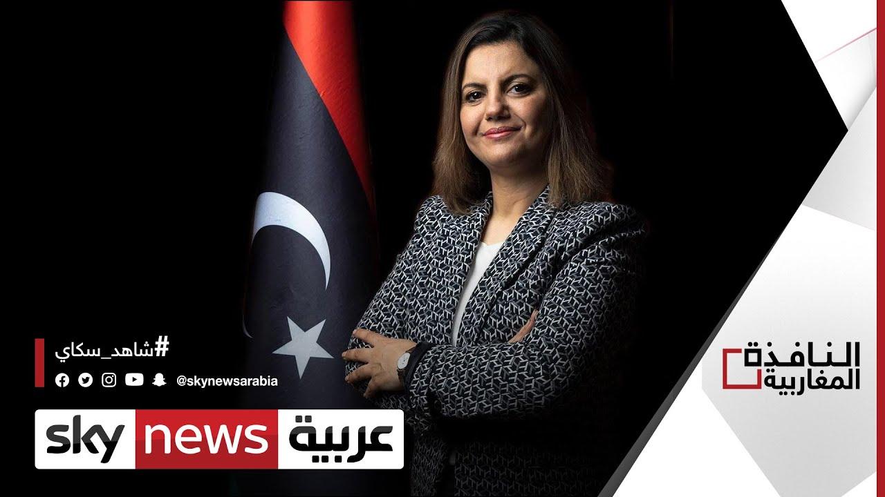 طرابلس تحتضن مؤتمر دعم السلام في ليبيا | #النافذة_المغاربية  - نشر قبل 7 ساعة