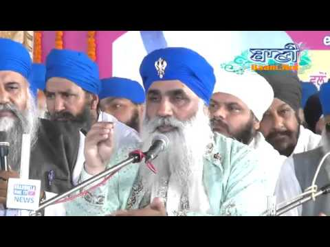 Sant-Baba-Satnam-Singhji-Pipliwale-At-Yamunanagar-On-24-March-2016