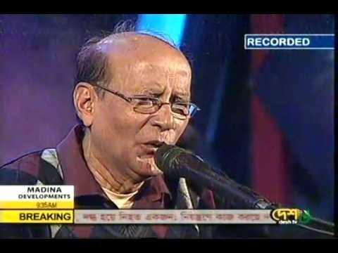 Bangla Old Song By Khurshid Alam Oi Premer Dorja Kholon Kal Ki Hobe Jani Na