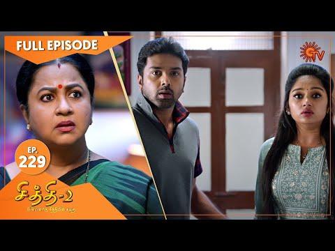 Chithi 2 - Ep 241 | 11 Feb 2021 | Sun TV Serial | Tamil Serial