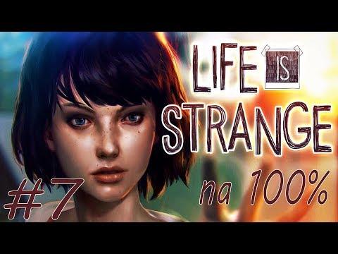 Let's Play [Na 100%] - #7 Life is Strange PL - Epizod 3: TEORIA CHAOSU [1/3] thumbnail