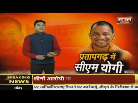 गांव में सरकार, दलित के घर सीएम Yogi AdityaNath का डिनर।