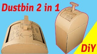 Dustbin 2in1- how to make cardboard dustbin at home