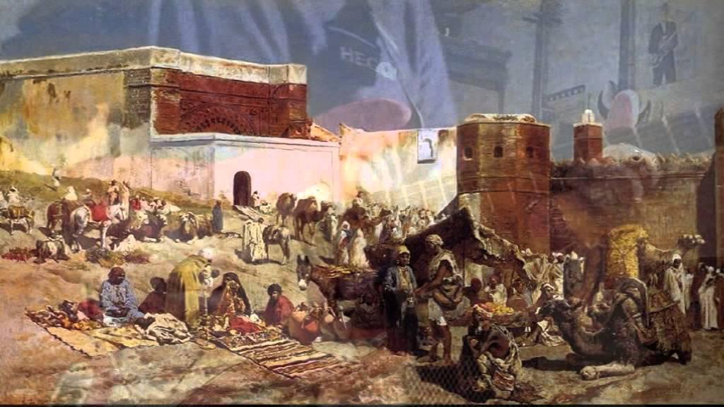 N A Persian Market In A Persian Market (C...