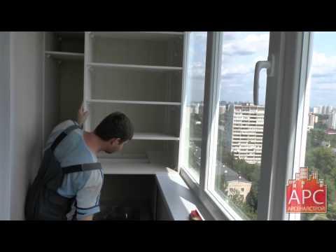 балконные шкафы на заказ!