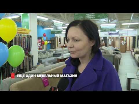 Азбука мебели открытие магазина
