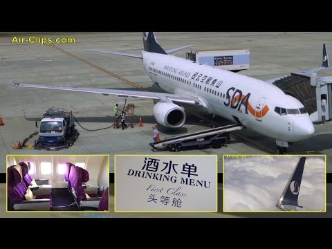 Shandong Airlines Boeing 737-800 FIRST CLASS Taipei to Jinan, China [AirClips full flight series]
