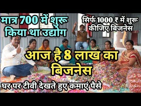 सिर्फ 1,000 ₹
