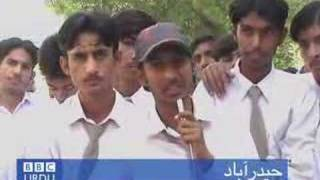 BBC Urdu: Hyderabad students remember 1971