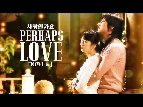 [MV] Perhaps Love [사랑인가요] - HowL & J Goong 궁 / Princess Hours OST [ENG + ROM + KOR]