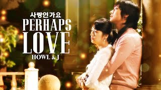 Perhaps Love [사랑인가요] - HowL & J [MV] Goong 궁/Princess Hours OST [eng/rom/kor]