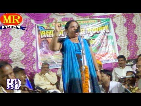 पिया परदेश गईल ❤❤ Bhojpuri Live Birha Mukabala New Video Songs 2017 ❤❤ Meena Chingari [HD]