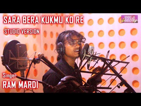 SARA BERA KUKMU KO RE | Studio Version | New Santali Song 2018 | Ram Mardi