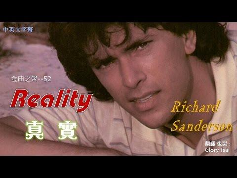 金曲之聲052--Reality 真實..Richard Sanderson ...中英文字幕