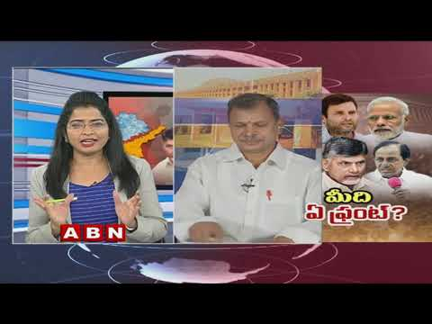 Special Discussion On Chandrababu Anti BJP Front And KCR Federal Front | Part 1 | ABN Telugu
