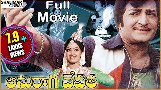Video Anuraga Devatha Telugu Full Length Movie || NTR, Jayapradha, Sridevi download MP3, 3GP, MP4, WEBM, AVI, FLV November 2017