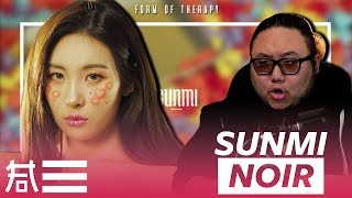"The Kulture Study: Sunmi ""Noir"" MV"