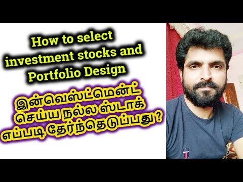 How to Invest in Stocks | Investment Stock selection | Portfolio Design | Tamil Share