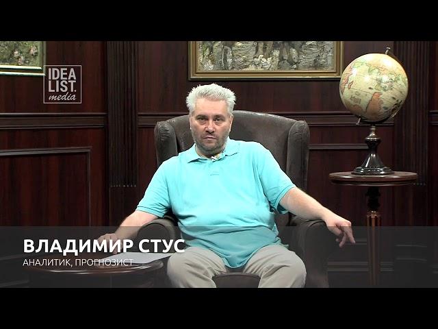 Картинки по запросу Владимир стус фото