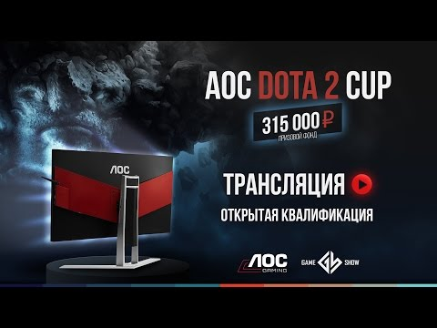 GSL AOC Dota 2 CUP Evil Corporation vs Tarantula Gaming