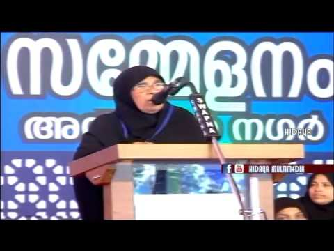 A.A.C Valavannur | Women's conference | Presidential speech | AP Jameela Ansariyya