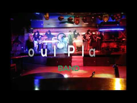 Holiday Inn Hotel Dubai (SoulPLay BAND GIG) VARIETY SONGS