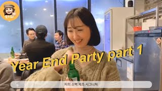 [VLOG] Year End Party Part 1 #…