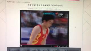 [夺金时刻]男子自由操决赛 邹凯成功卫冕