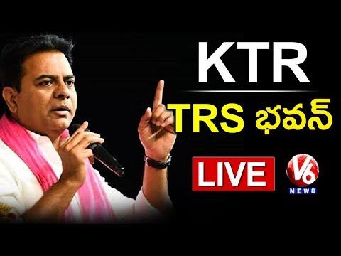 KTR LIVE From TRS Bhavan | Opposition Leaders Joins TRS | V6 News