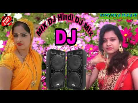 DJ Shayari Wala Mix Hindi Gana DJ Par Ke Choti Si Umar Mein Bada Dard Diya Re