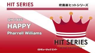 【QH-1486】HAPPY/Pharrell Williams(演奏:四日市市立山手中学校吹奏...