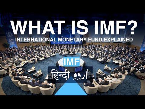 International Monetary Fund (IMF) Simply Explained in Urdu/Hindi