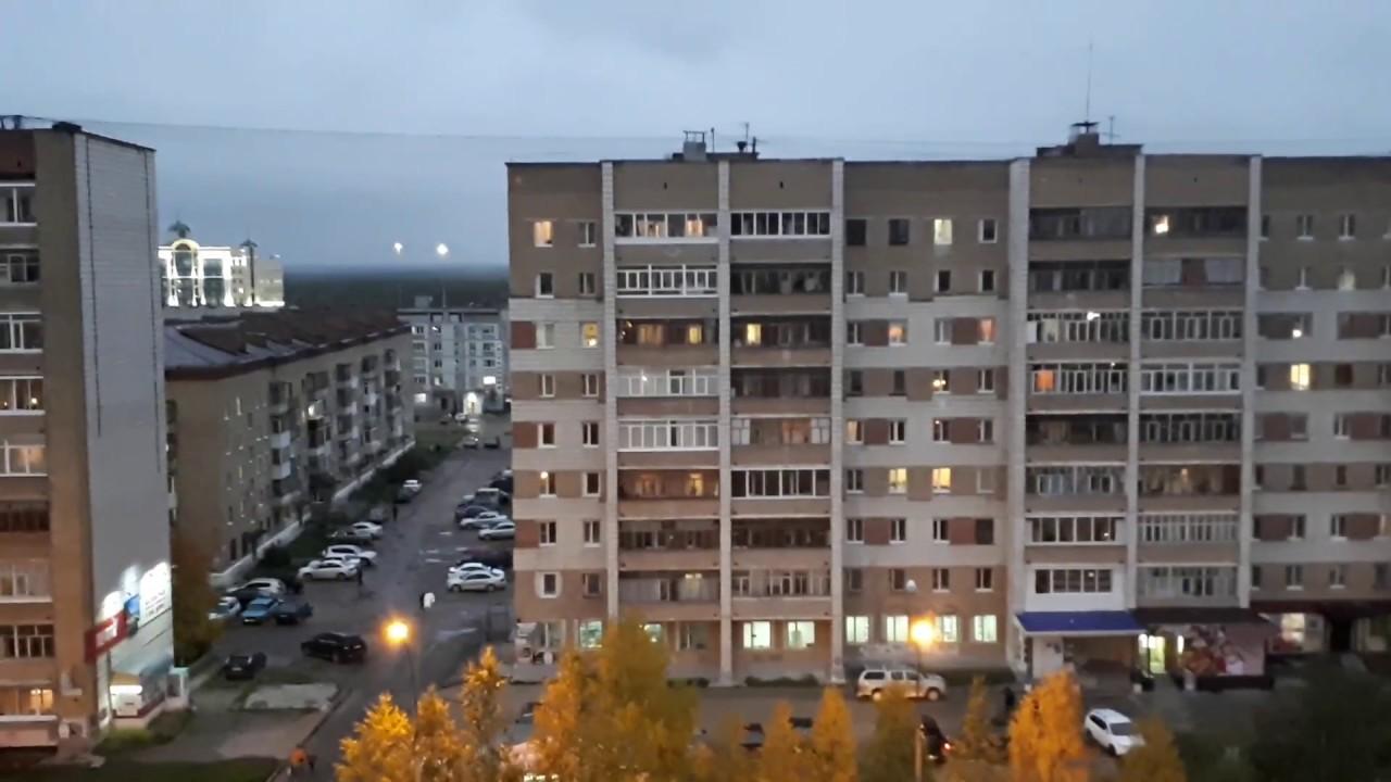 Ухта. Проспект Ленина. Новый офис Газпрома. - YouTube