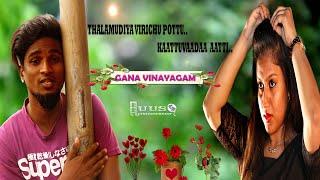 Thalamudiya