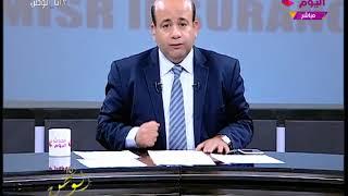 أيسر الحامدي يعلن الحرب على لجان الإخوان الإرهابية بعد شائعتهم عن مرض شريف إسماعيل: