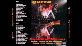 24. God Save The Queen (Queen-Live In Tokyo: 2/13/1981)